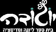 לוגו רקע שקוף צבע לבן גודל קטן